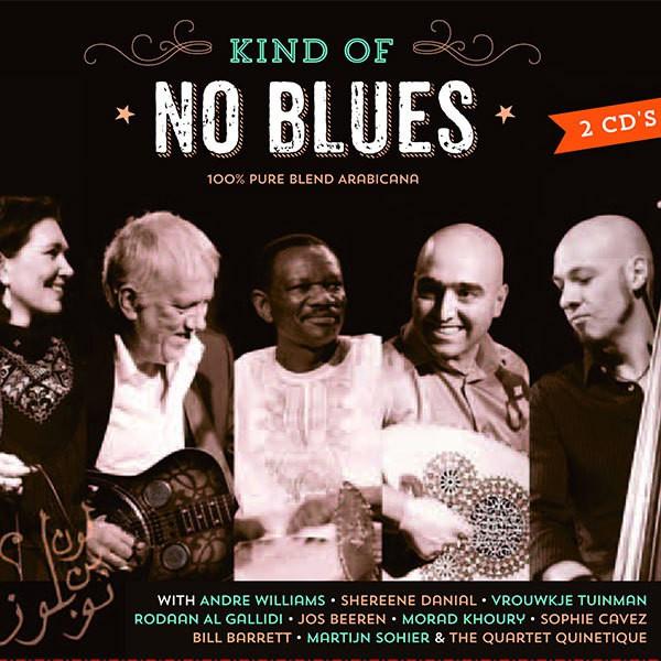 kind of no blues