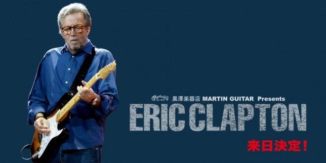 Eric-Clapton-660x330